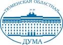 Логоип Тюменской областной Думы