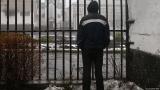 Итоги социальной реабилитации осужденных граждан Тюменской области